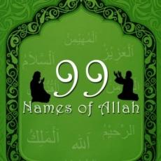 99 Names of Allah (Asmā ul-Husnā)| 41-60