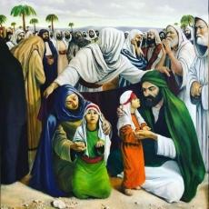 ahl ul-bayt-family