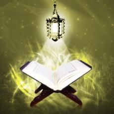 Dhikr enjoining hadith