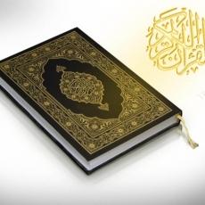 Al-Wilaya Verse | Quran 5:55