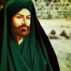 Imam Ali ibn Abi Talib