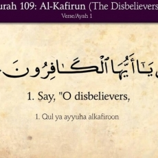 Kāfir disbeliever