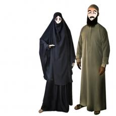 Sunni Islam and Wahhabi / Salafi sect compared