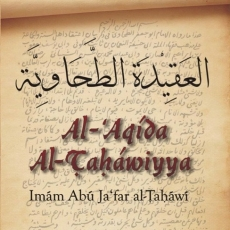 The Creed of al-Ṭaḥāwī | al-Aqīdah al-Ṭaḥāwīyah